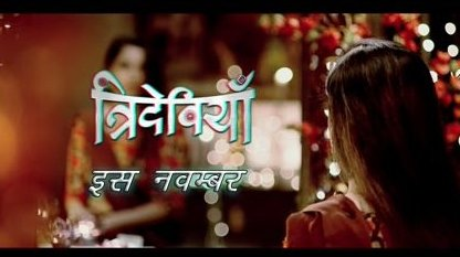 Sab Tv 'Trideviyaan' Serial Timings, Cast, Promo, Images, Title Song