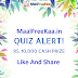 Answer 3 Simple Questions And Win Rs 10000