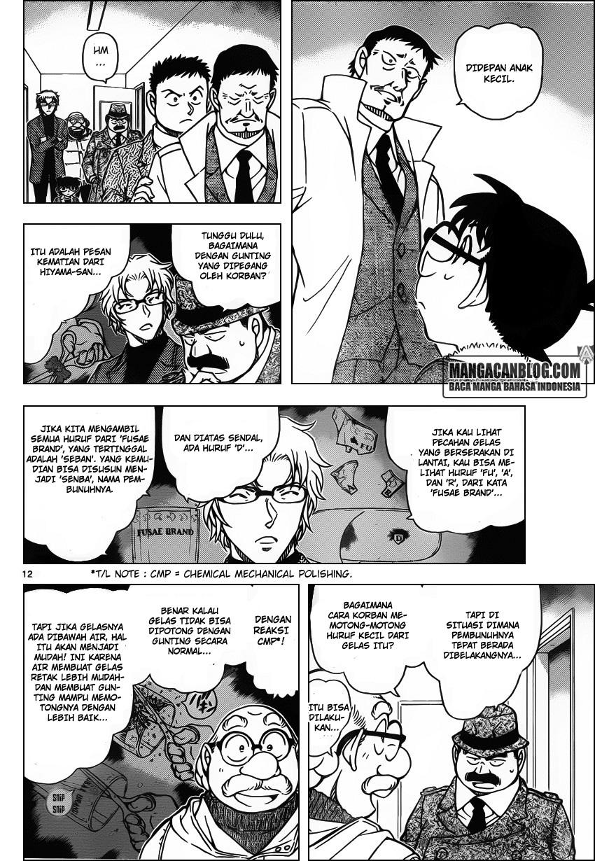 Dilarang COPAS - situs resmi www.mangacanblog.com - Komik detective conan 950 - huruf yang terpotong 951 Indonesia detective conan 950 - huruf yang terpotong Terbaru 12 Baca Manga Komik Indonesia Mangacan
