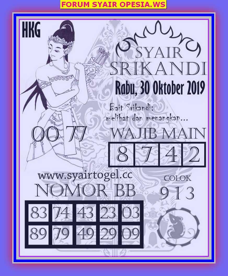 Kode syair Hongkong Rabu 30 Oktober 2019 59