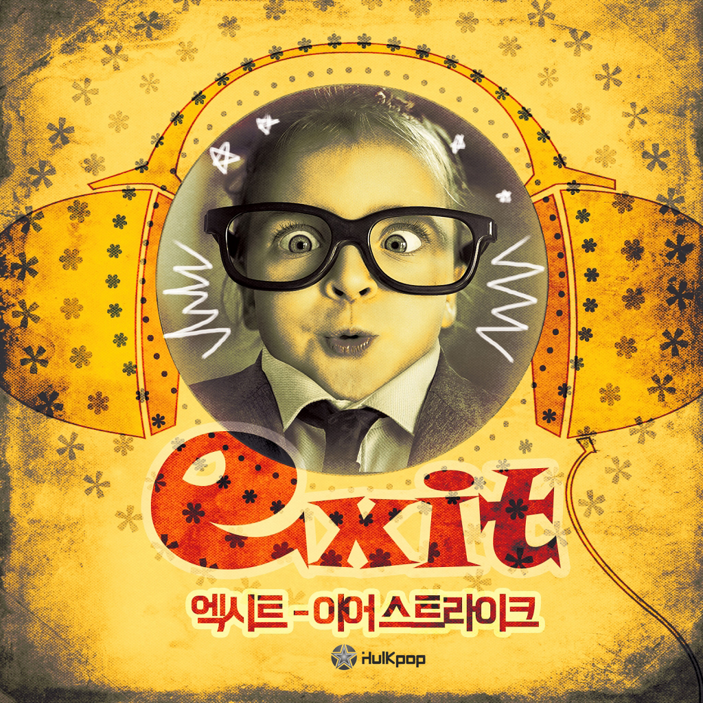 [EP] Exit – Ear Strike!
