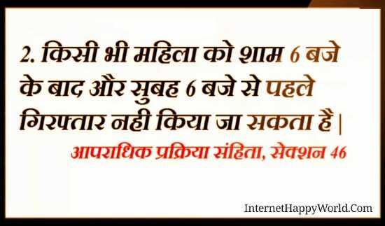 20 ऐसे कानूनी अधिकार जो हर भारतीय को पता होना आवश्यक है