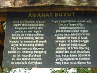 Panca Wilayah Tatar Sunda
