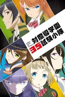 Taimadou Gakuen 35 Shiken Shoutai (2015)