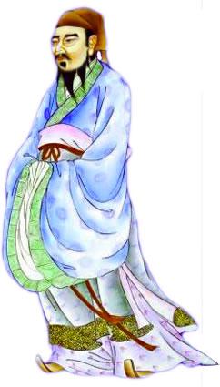 Xunzi (Hsun Tzu)
