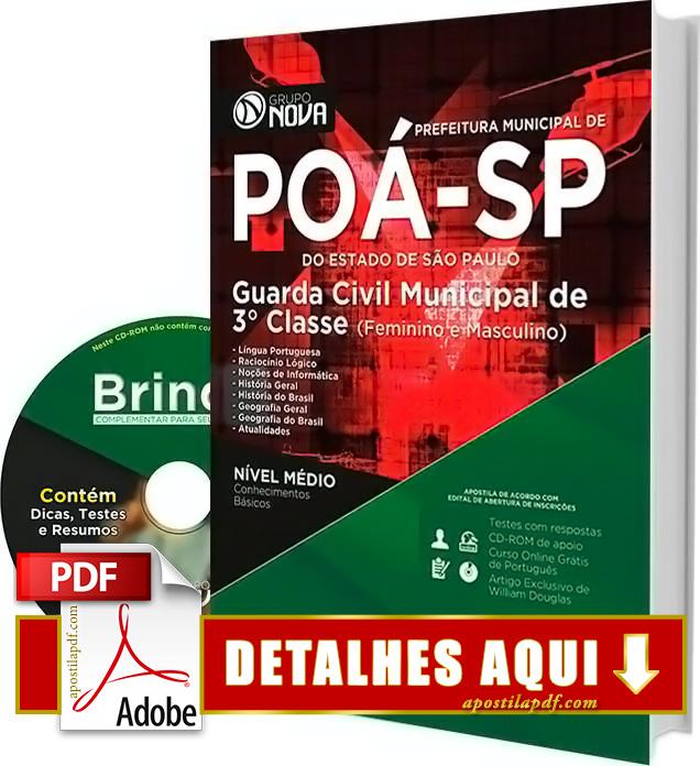 Apostila Prefeitura de Poá SP 2016 Guarda Municipal Impressa