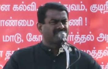 Seeman Speech 02-05-2016 Ponnamaraavathi