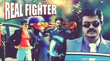 Poster Of Real Fighter In Hindi Dubbed 300MB Compressed Small Size Pc Movie Free Download Only At worldfree4u.com