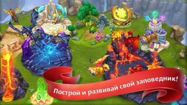Dragons World Mod Apk v1.96200