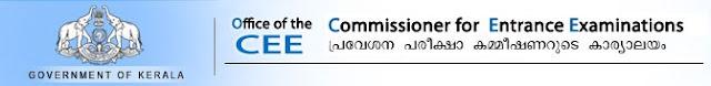 KEAM Results 2017 Kerala CEE Result 2017 Download at cee-kerala.org