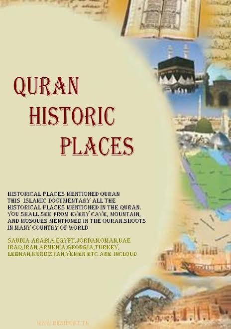 Historical Places Of Islam. Urdu. All Videos