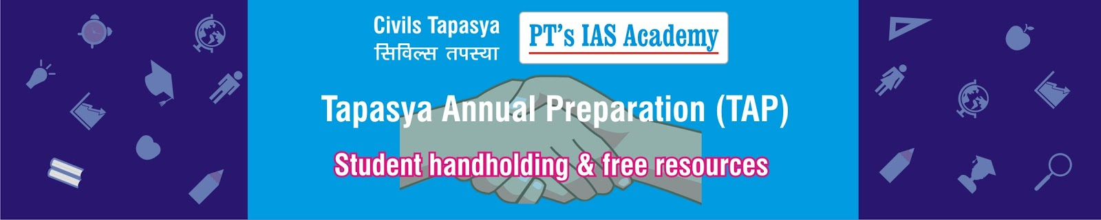 coaching for civil services, free IAS coaching