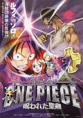 One Piece Streaming Sub Indo: Movies