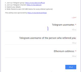 حصريا لبيتكوين العرب مجانا 50$