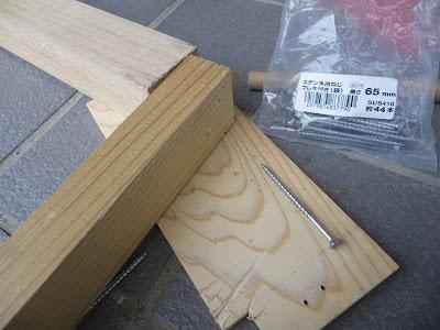 メダカの棚 組み立て 木ネジ