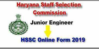 Junior Engineer Recruitment 2019