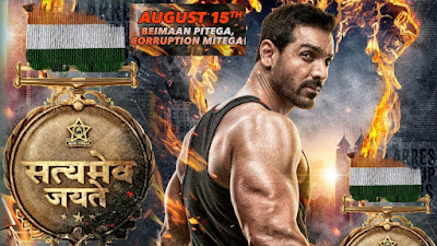 2nd day box office collection of gold and satyameva jayate, 4Fanviews
