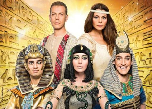 המחזמר נסיך מצרים 2 - כרטיסים ולוח הופעות 2017