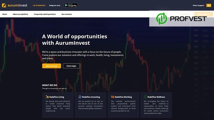 Переход на новый тариф в AurumInvest