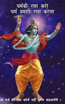 Shree Krishna Black Wallpaper