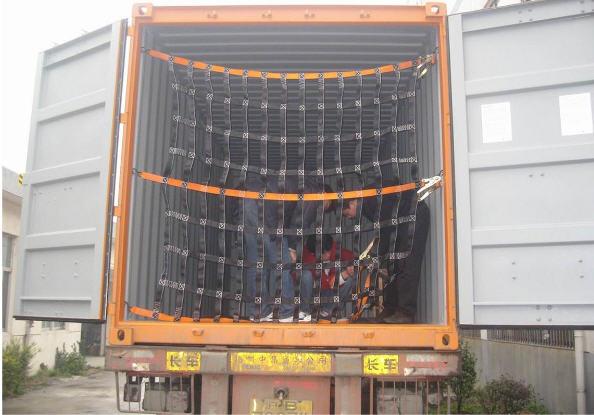 Jaring Container, Supplier dan Distributor Pusat Grosir Jual Jaring Pengaman Proyek