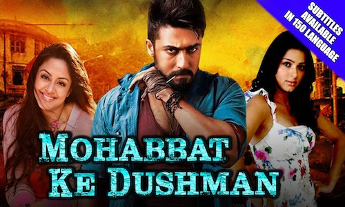 Mohabbat Ke Dushman 2017 Hindi Dubbed 720p HDRip 999mb