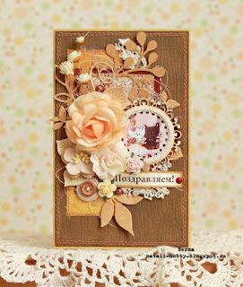 открытка с деревянным фоном, открытка скрапбукинг