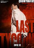 大上海 (The last tycoon) 06