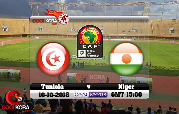 مشاهدة مباراة النيجر وتونس اليوم 16-10-2018 تصفيات كأس أمم أفريقيا