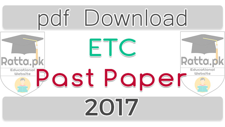 HEC ETC Past Paper 2017 and Answer Key Free pdf download