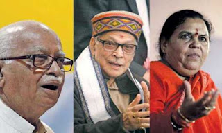 advani-uma-joshi-get-releaf-from-court
