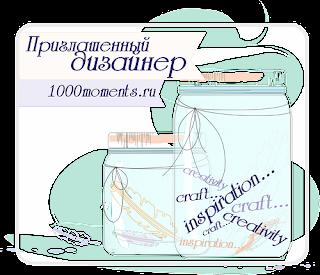 """Я - ПД ЧБ """"1000moments"""""""