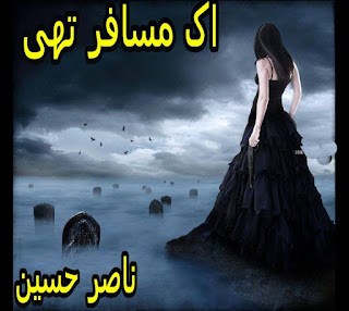 Aik musafir thi by Nasir Hussain Online Reading