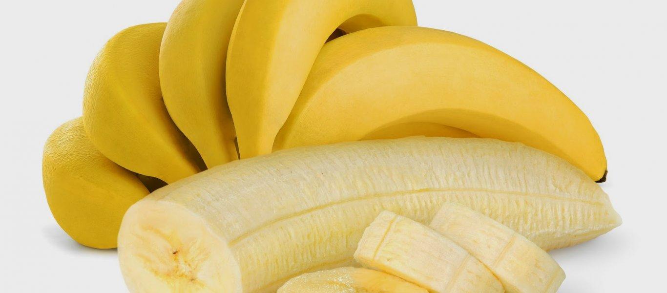 Οι μπανάνες... «κρύβουν» ευεργετικές ιδιότητες! Ποιες είναι;