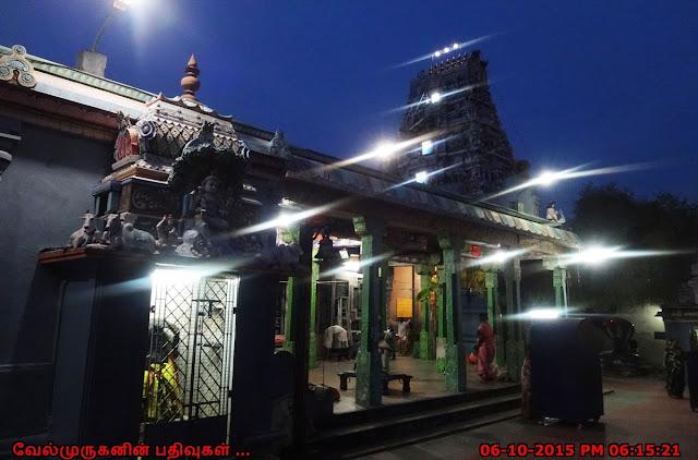 Senguntha Kottam Chennai