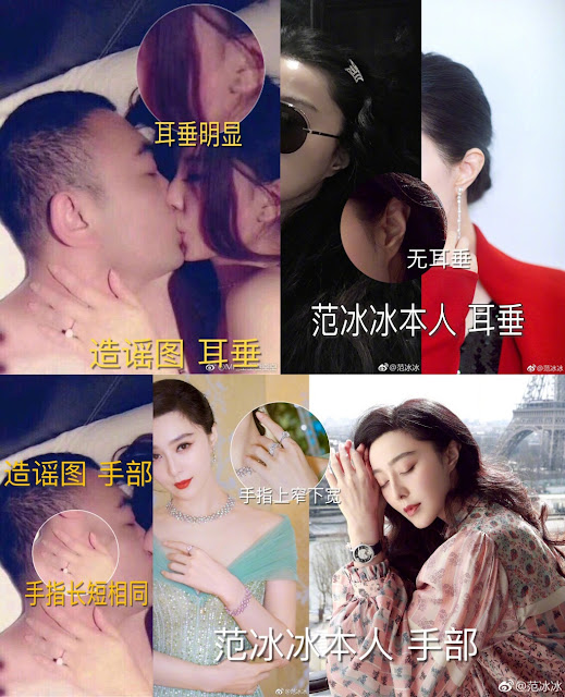 Fan Bingbing racy pictures not her