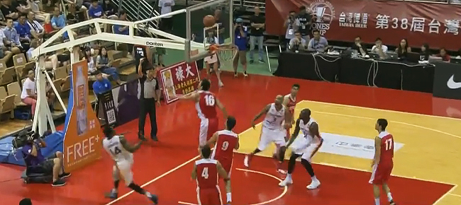 HIGHLIGHTS: Mighty Sports Pilipinas vs. Iran (VIDEO) July 29