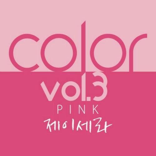 [EP] J-Cera – 컬러프로젝트 Vol.3