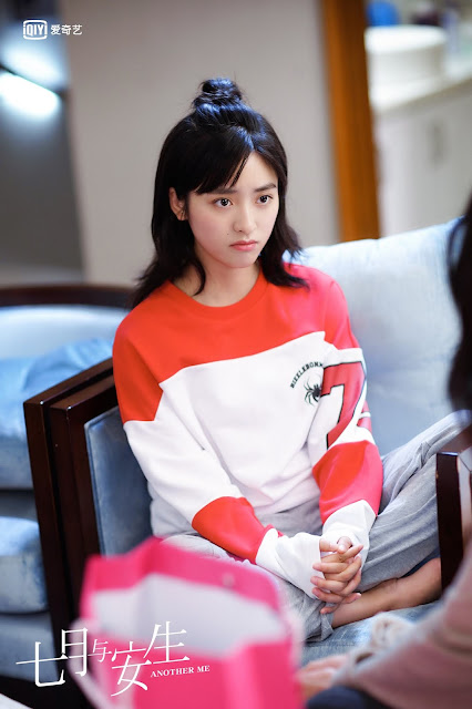 Shen Yue Another Me