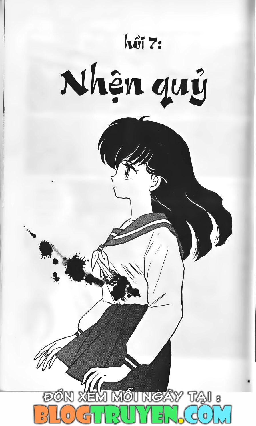 Inuyasha vol 07.7 trang 2