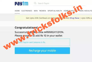 Paytm free recharge coupons hack : Crest cleaners coupons melbourne fl