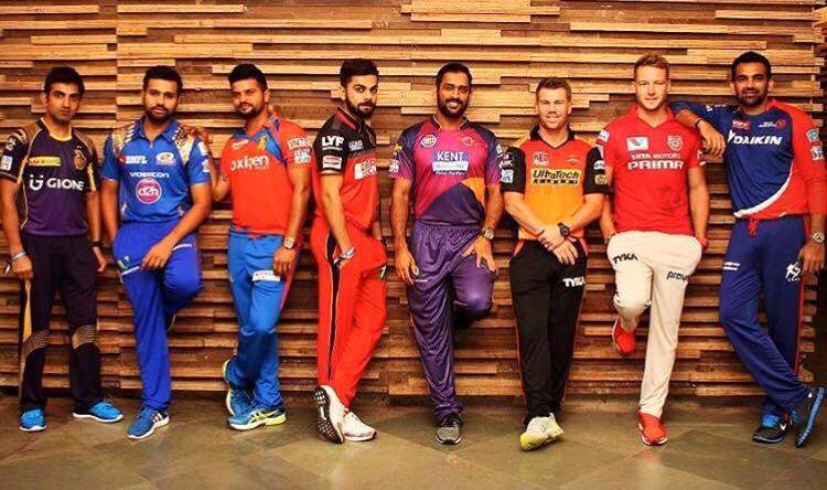 IPL 2016 Captains | Best Captian in IPL - IPL 2017 Schedule, Fixtures ...