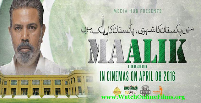 Maalik 2016 Movie Torrent download