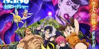 Sora Tobira OST Ending Nanatsu no Taizai Movie: Tenkuu no Torawarebito