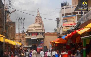 vitthal pandharpur Temple