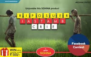 Win Online Voucher