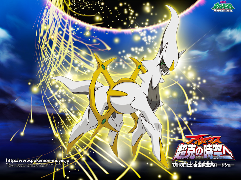 Arceus Hd Wallpapers: Wallpaper: Spectacular Pokémon Wallpapers For Your PC