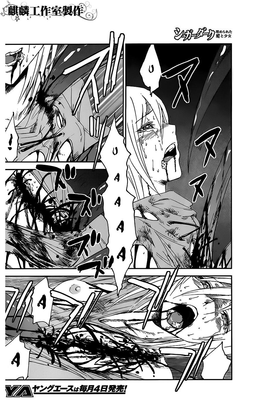 Sugar Dark chap 7 trang 8