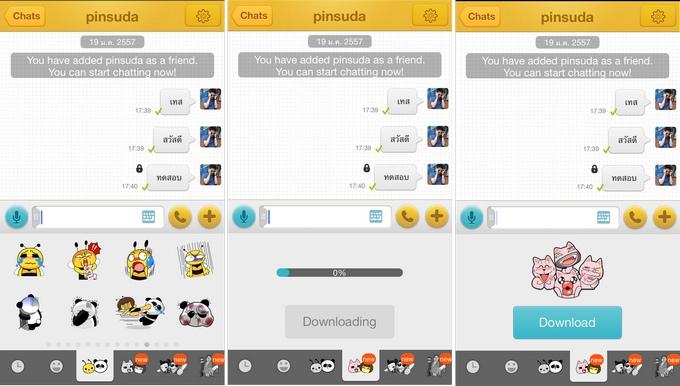 Temukan Teman Baru di Sekitarmu Dengan Aplikasi BeeTalk