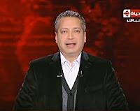 برنامج الحياة اليوم17/2/2017 تامر أمين و طيار الرؤساء ل.محمد ابو بكر
